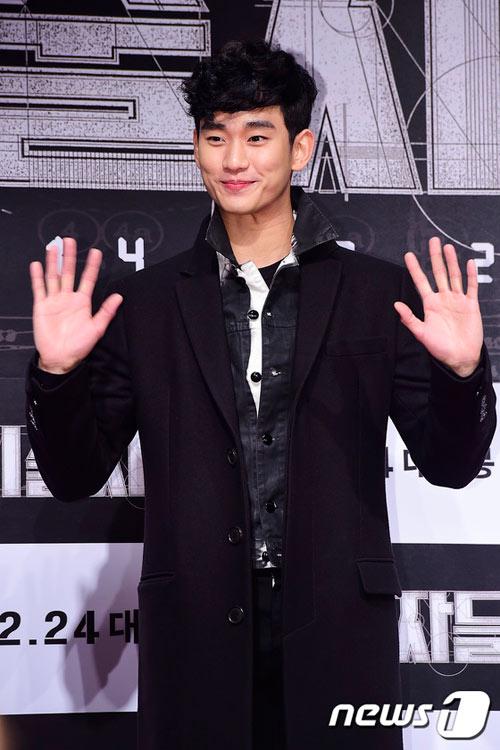 """kim soo hyun, lee min ho toi """"ung ho"""" kim woo bin - 8"""