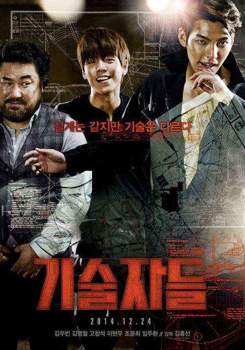 """kim soo hyun, lee min ho toi """"ung ho"""" kim woo bin - 2"""