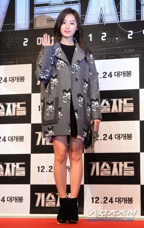 """kim soo hyun, lee min ho toi """"ung ho"""" kim woo bin - 13"""