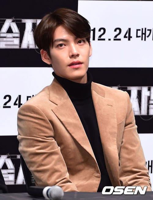 """kim soo hyun, lee min ho toi """"ung ho"""" kim woo bin - 3"""