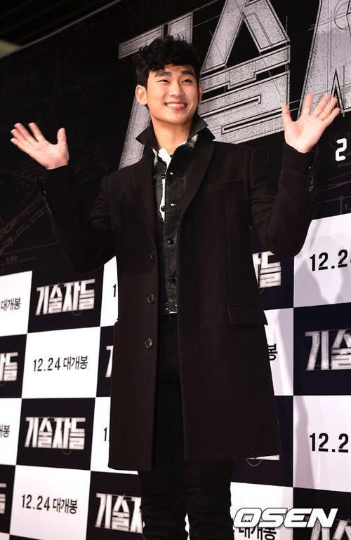 """kim soo hyun, lee min ho toi """"ung ho"""" kim woo bin - 9"""