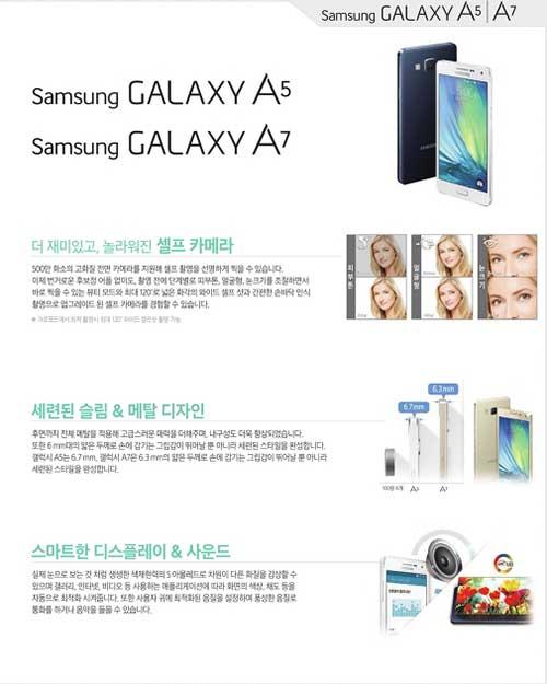"galaxy a7, ""de"" mong nhat cua samsung ra mat ngay 14/1/2015 - 1"