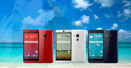 """htc ra mat smartphone butterfly 3 voi cau hinh """"khung"""", gia cao - 1"""