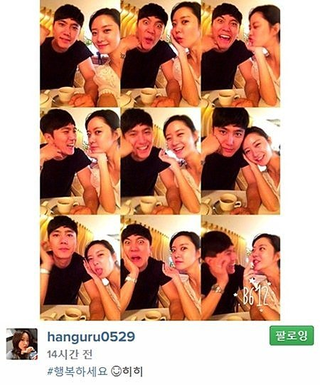 fan nu chan duong tang hoa hong song seung hun - 10
