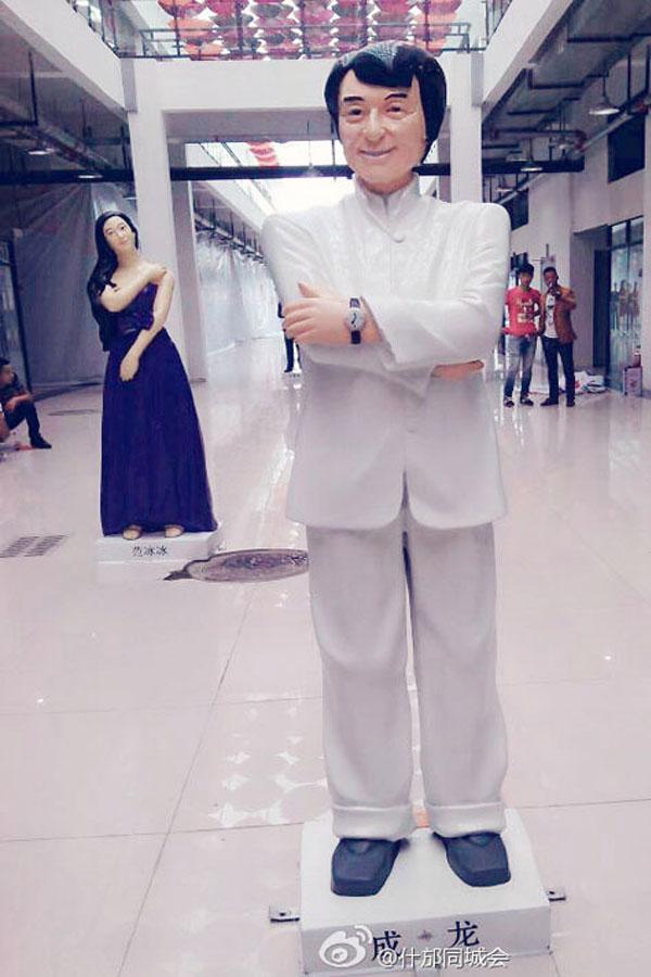 Giật mình ngắm tượng sáp xấu xí của Phạm Băng Băng-2