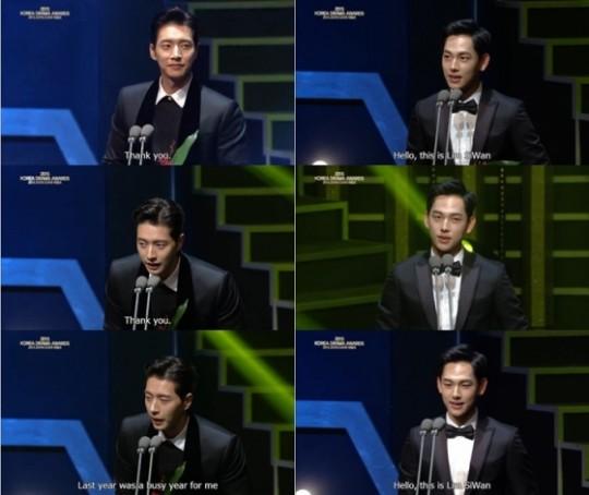 kim soo hyun thang giai daesang tai korea drama awards - 6