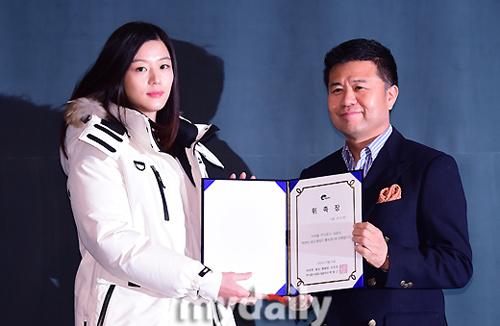 jeon ji hyun lay tay che bung bau 5 thang - 1