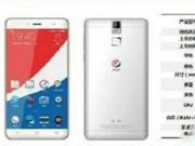Eva Sành điệu - Pepsi sản xuất smartphone tầm trung