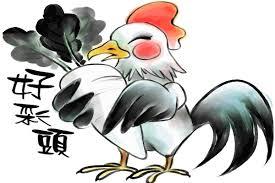 vạn mẹnh hen - xui cua 12 con giáp trong tháng 9 am (phan 2) - 4