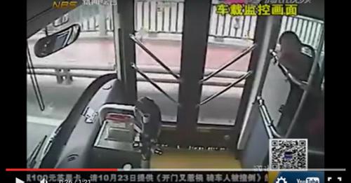Người hùng xe buýt cứu cô gái cố tự tử-2