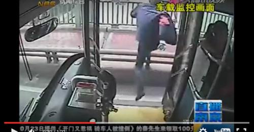 Người hùng xe buýt cứu cô gái cố tự tử-3