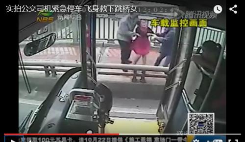 Người hùng xe buýt cứu cô gái cố tự tử-5