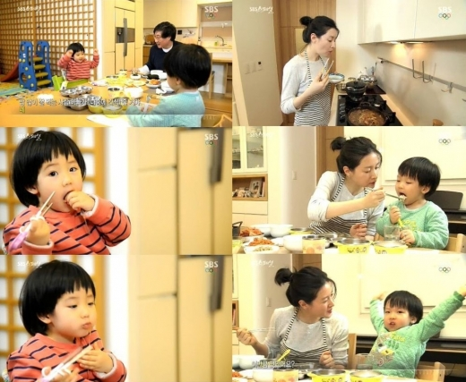 biet thu gan 300 ty dong cua nu than lee young ae - 6