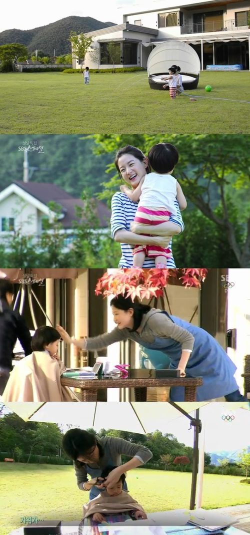 biet thu gan 300 ty dong cua nu than lee young ae - 3