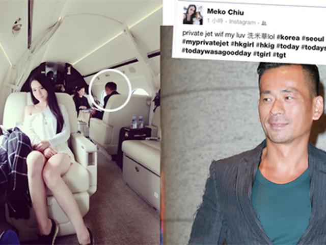 "ho hanh nhi khong tin chong sap cuoi  la ""ke dao mo"" - 8"