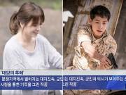 Người nổi tiếng - Song Hye Kyo đẹp trong sáng hậu trường phim mới