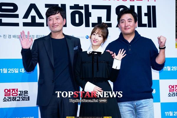 my nhan tay sung joseon sinh con gai dau long - 6