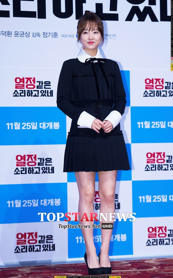 my nhan tay sung joseon sinh con gai dau long - 11