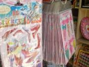 Tin tức - Miếng dán đồ chơi TQ có nguy cơ gây vô sinh bán đầy rẫy ở HN