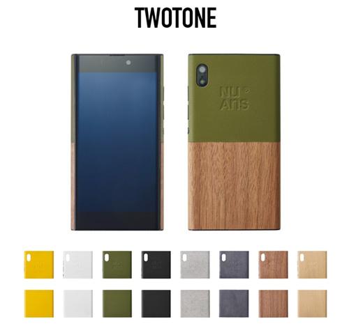 ngam nuans neo: smartphone windows 10 tuyet dep den tu nhat ban - 2
