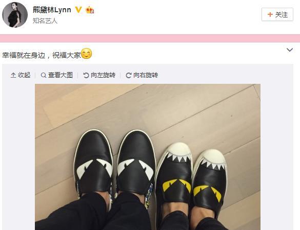 yoo seung ho dien trai, chung chac ben dan chi - 13