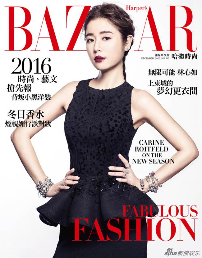 Sau một thời gian dài vắng bóng trên trang bìa của các tạp chí nổi tiếng, Lâm Tâm Như đã trở lại với tạp chí Harper's Bazaar và tạp chí Vogue.