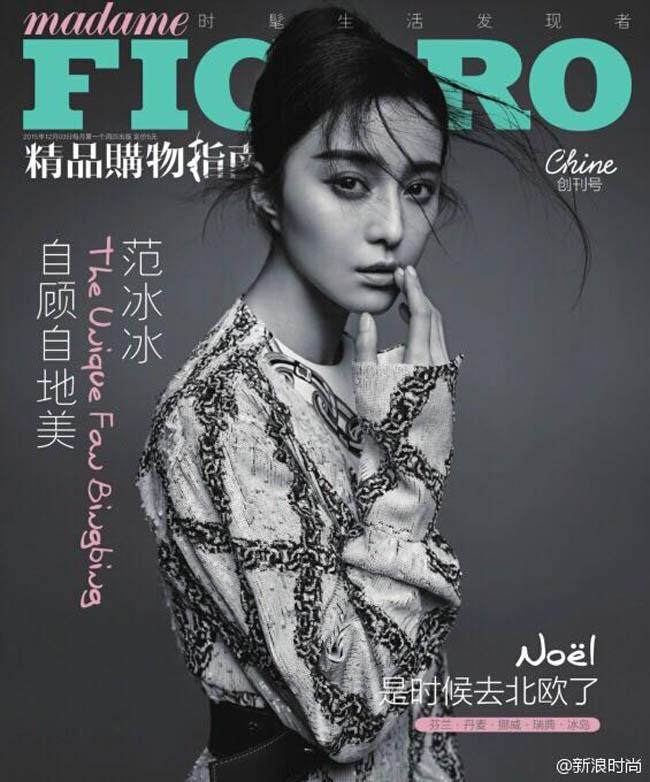 Phạm Băng Băng kết thúc một năm đầy thành công với việc làm người mẫu trang bìa cho tạp chí Madame Figaro số tháng 12/2015.