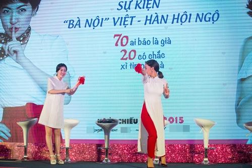 "shim eun kyung lam miu le ""vo oa"" voi mon qua tu han quoc - 16"