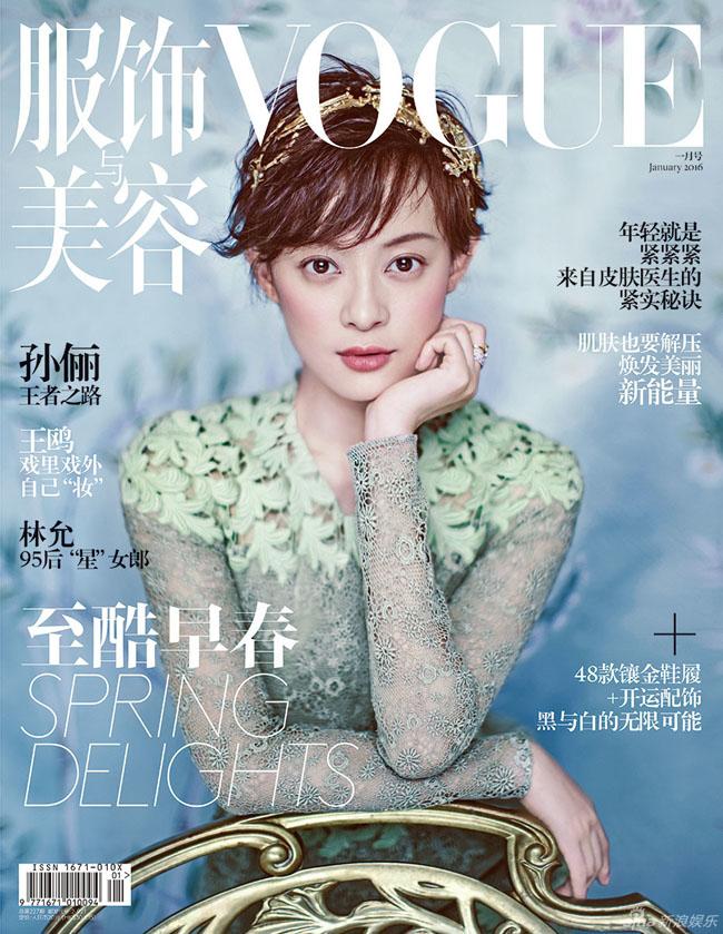 Trung thành với mái tóc ngắn, nhưng Tôn Lệ vẫn vô cùng quyến rũ và nữ tính trong những trang phục dành cho công chúa.
