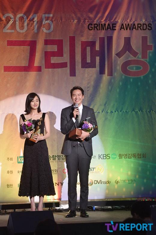 hau scandal cuong dam, park shi hoo bi phat 200 trieu won - 7