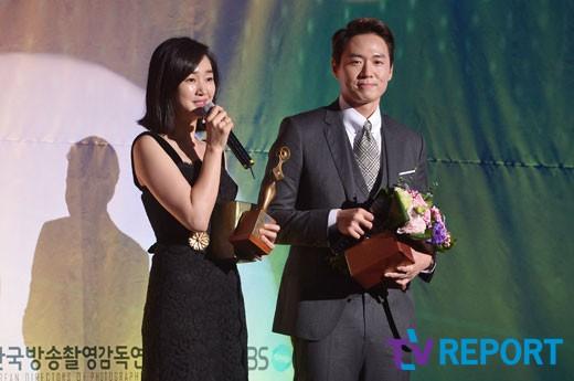 hau scandal cuong dam, park shi hoo bi phat 200 trieu won - 6