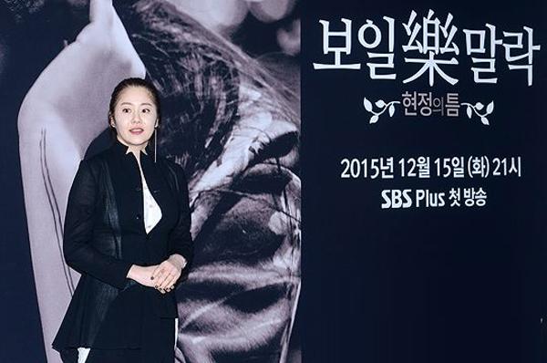 "gia dinh chong cu ""cam cua"" a hau han go hyun jung - 1"