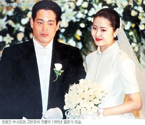 "gia dinh chong cu ""cam cua"" a hau han go hyun jung - 3"