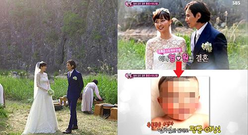 tai tu won bin chinh thuc len chuc bo - 2