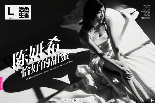 Trần Nghiên Hy ngày càng táo bạo và cởi mở hơn, khi chụp một bộ ảnh đen trắng khá gợi cảm cho tạp chí chuyên dành cho phái mạnh - GQ Magazine.