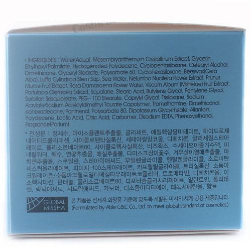 danh gia hu kem duong am missha super aqua water supply cream - 4