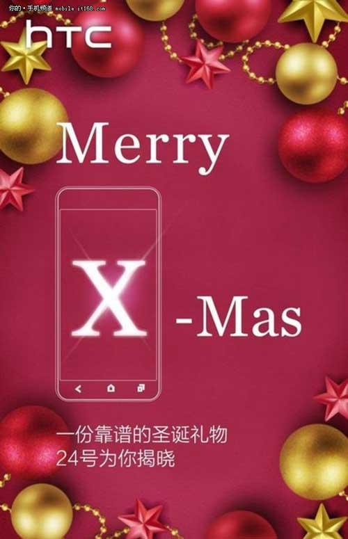 one x9: smartphone sap ra mat cua htc - 1