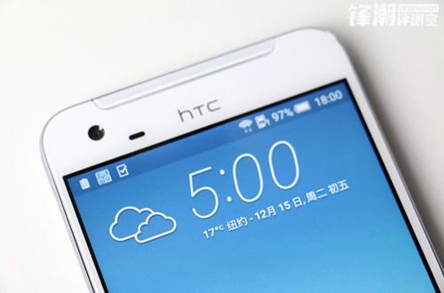one x9: smartphone sap ra mat cua htc - 9