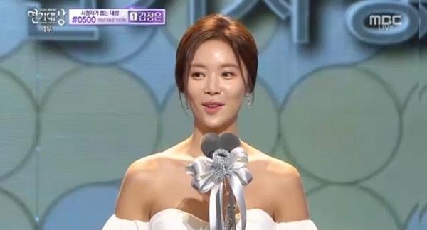 """bo phim """"kill me heal me"""" dai thang tai mbc drama awards - 5"""