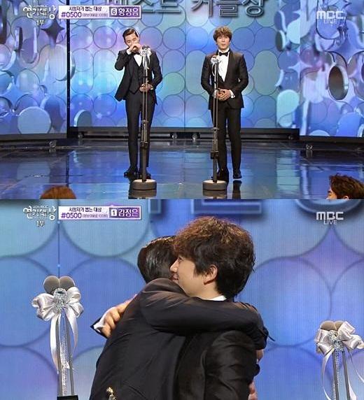 """bo phim """"kill me heal me"""" dai thang tai mbc drama awards - 4"""