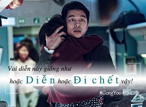 """Gong Yoo: Chàng """"Hoàng tử cà phê"""" trở thành người đàn ông vạn người mê-7"""