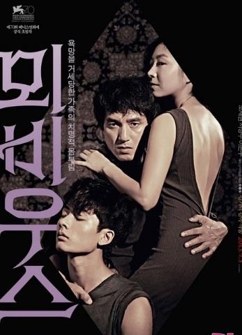 5 sao nữ Hàn chấp nhận diễn cảnh nóng với đàn em đáng tuổi con mình-4