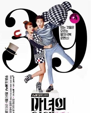 5 sao nữ Hàn chấp nhận diễn cảnh nóng với đàn em đáng tuổi con mình-7
