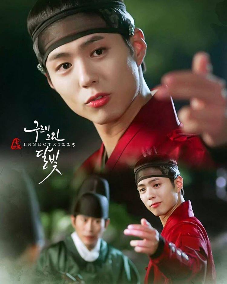 """Thực hư về việc Park Bo Gum không thể diễn nổi trong """"Mây họa ánh trăng""""-2"""