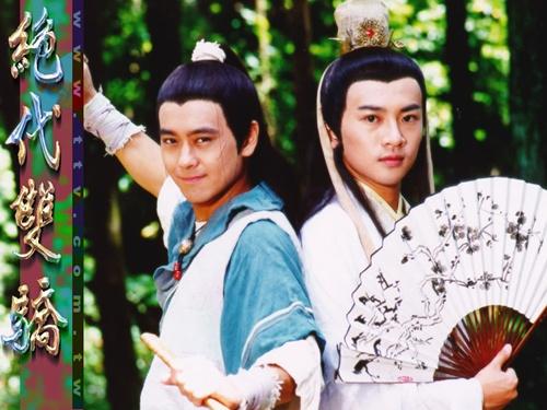 Lâm Chí Dĩnh: Nam thần 7x của Thiên long bát bộ dám
