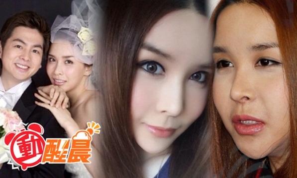 """""""my nhan chuyen gioi"""" harisu xinh bat ngo sau nhieu lan bi che - 3"""
