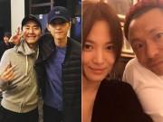 """Làng sao - Song Joong Ki, Song Hye Kyo """"ngó lơ"""" với giải thưởng """"Emmy của Hàn Quốc"""""""