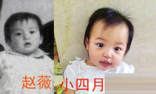"nhan sac cang lon cang xinh cua cong chua ""thang tu"" nha trieu vy - 2"