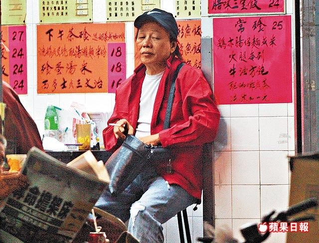 """bi kich dan sao """"tuyet dinh kungfu"""": nguoi benh tat, ke khong co nha de o - 7"""