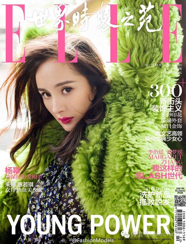 Làm cover girl cho tạp chí Elle, Dương Mịch nhận nhiều gạch đá và bị chê là 'biểu cảm mặt đơ'.